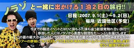20070804190514.jpg