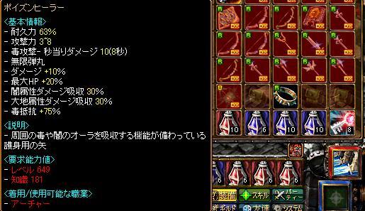 DXU矢2