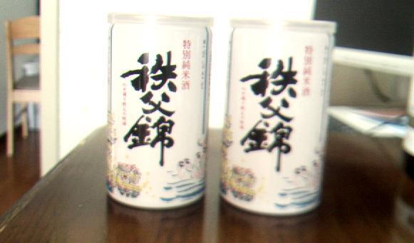 秩父錦缶(飯能店より)