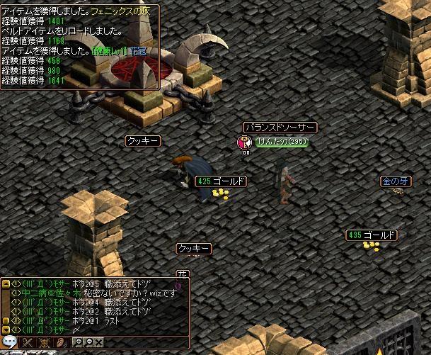 RedStone 10.03.21[00]