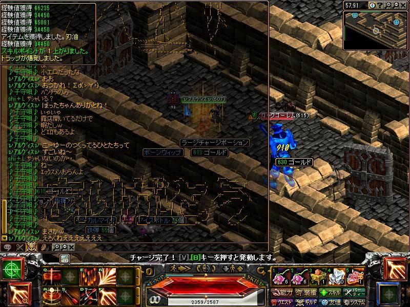 RedStone 10.04.14[06]
