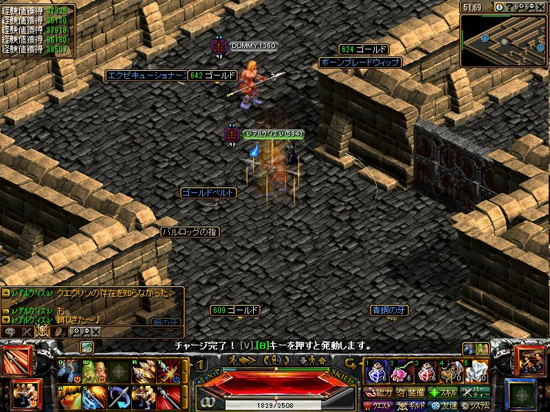 RedStone 10.04.03[08]