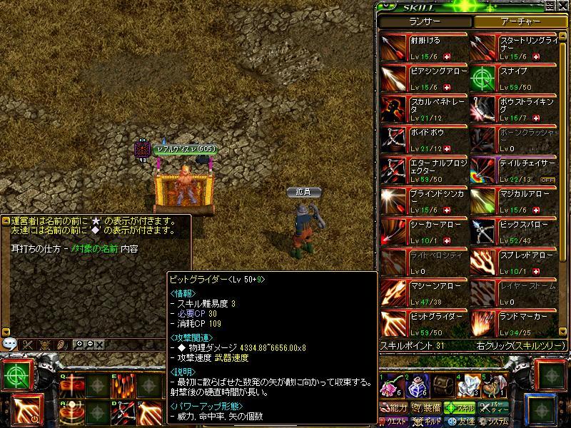 RedStone 10.04.13[02]