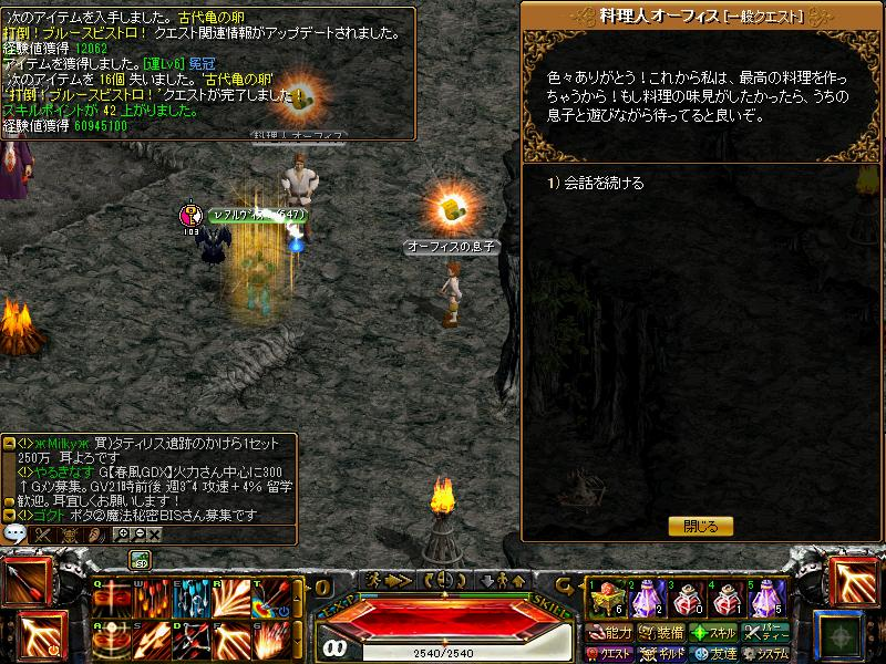 RedStone 10.05.23[06]