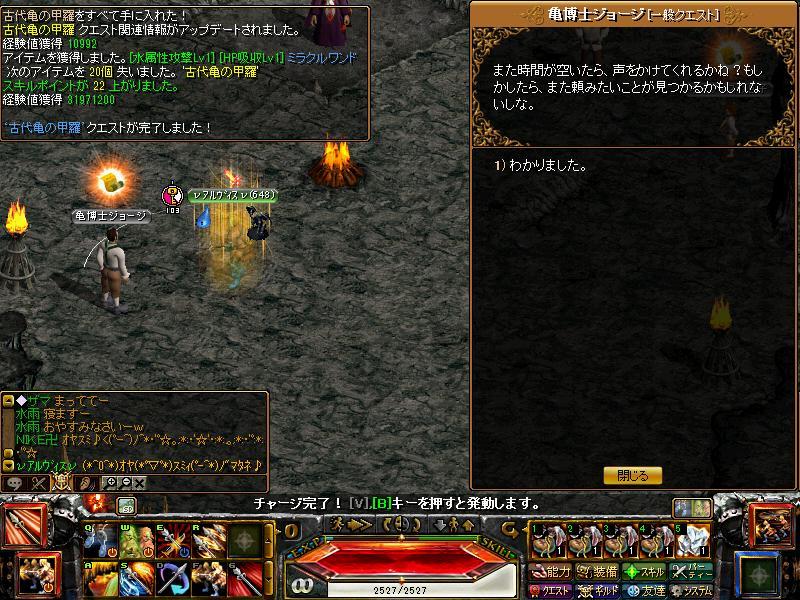 RedStone 10.05.23[08]