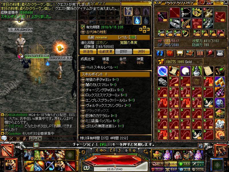 RedStone 10.05.23[07]
