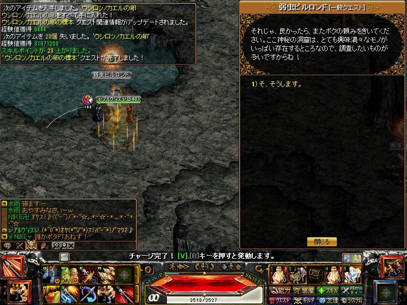 RedStone 10.05.23[09]
