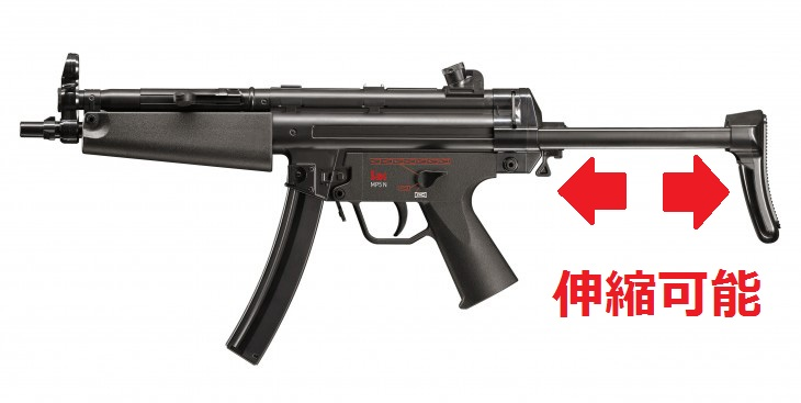 MP5A3.jpg