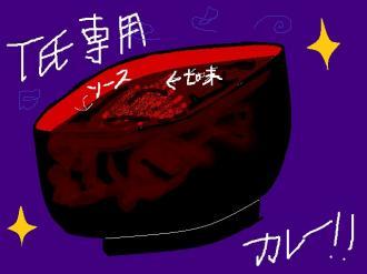 譁ー縺励>繝薙ャ繝医・繝・・+繧、繝。繝シ繧ク+(2)_convert_20100513232613