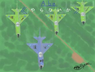 mig21・茨シ抵シ雲convert_20100526232157