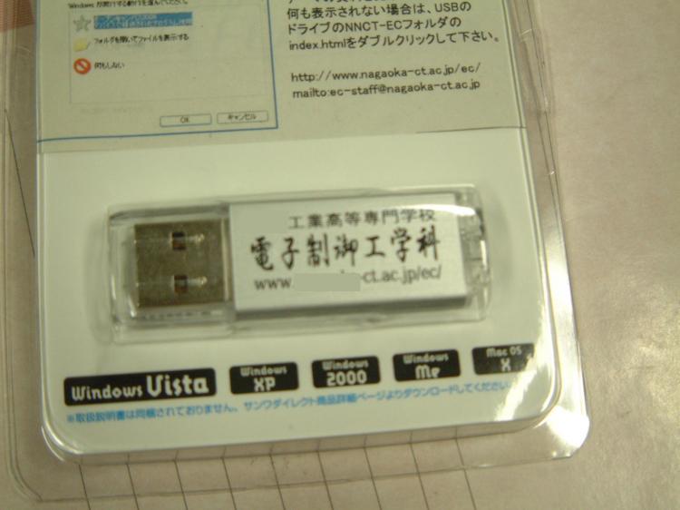 DSCF0242_convert_20090822201330.jpg