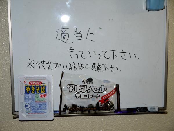 P1100161.jpg