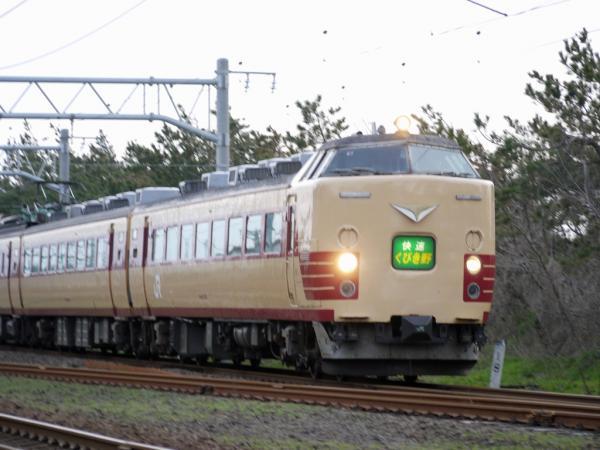 P1110651.jpg