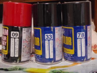 P3070080_convert_20100307201928.jpg