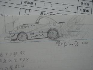 P9190024_convert_20090919210845.jpg