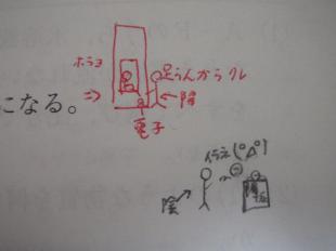 PB280063_convert_20091128213852.jpg