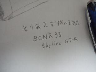 PC020127_convert_20091202213044.jpg