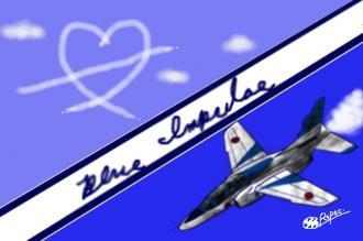 blue+impulse_convert_20100603230639.jpg