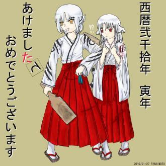nenga10@aki62-2_convert_20100128211518.jpg