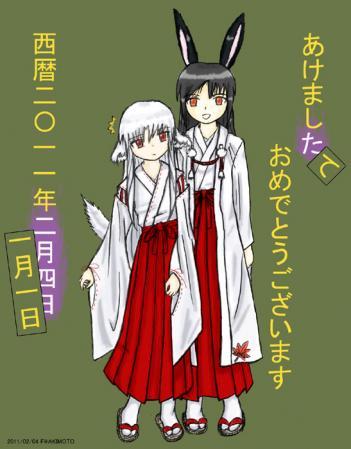 nenga11@aki63.jpg