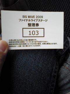 20090712090153