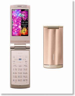おニューな携帯♪