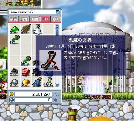 2005y12m16d_232702062.jpg