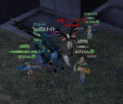 2006y12m11d_081043093.jpg