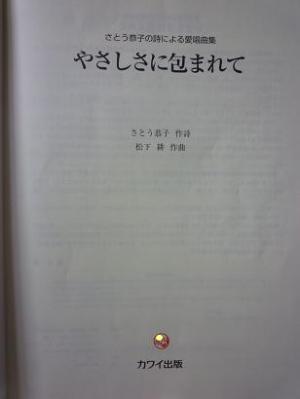 10-0622a-6.jpg