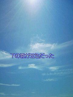 20080808121122.jpg