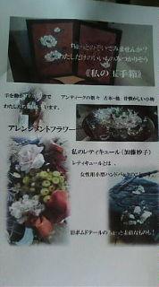 201007151256.jpg