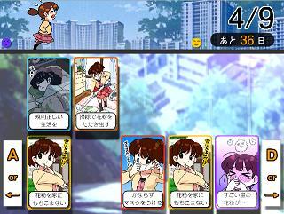 花粉症カードゲーム2