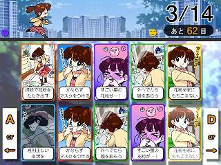 花粉症カードゲーム3