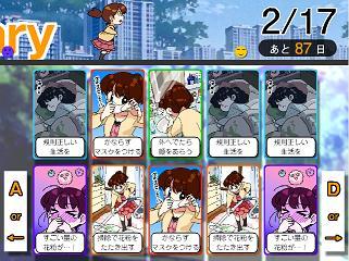 花粉症カードゲーム4