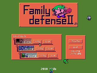 Familydefence.jpg