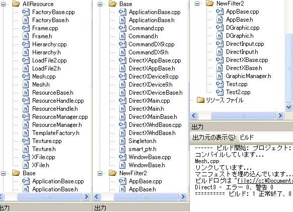 Skin_System2.jpg