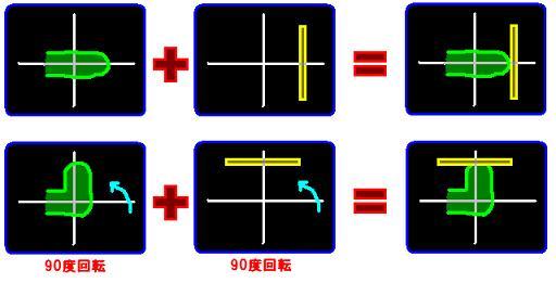 Skin_System9.jpg