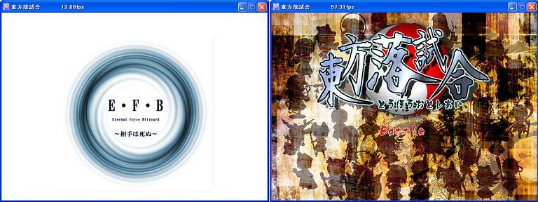 otoshi3.jpg
