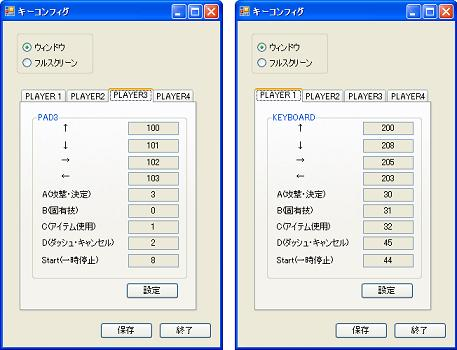 otoshi5.jpg