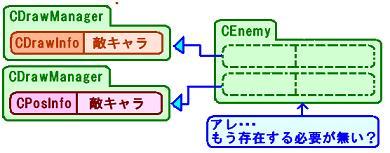 tasksystem6.jpg