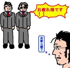 ya-san.jpg