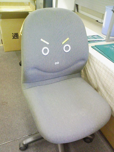 可愛い椅子