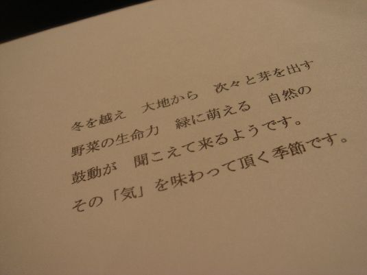 DSC09936_20090502170950.jpg