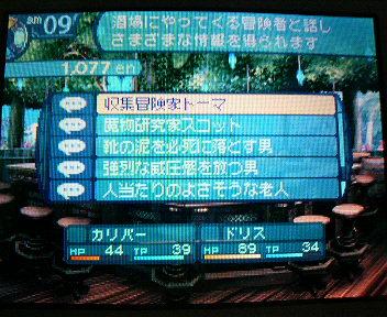 P1002981_20100404093122.jpg