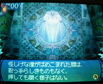P1003992_20100501093449.jpg