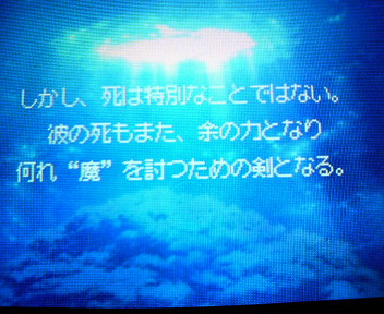 P1004682_20100515095134.jpg
