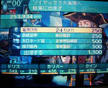 P1005148_20100522151033.jpg
