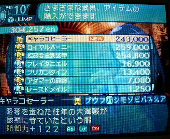 P1005177_20100522153824.jpg