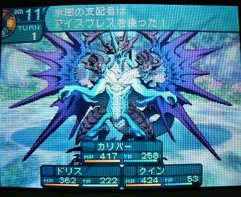 P1005366_20100523125557.jpg