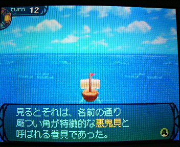 P1006062_20100605194304.jpg